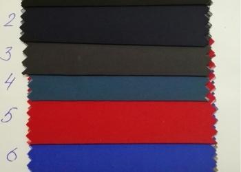Ткань Курточная с мембраной оптом арт. 113/1053-1