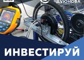 Мотор-колесо Дуюнова продажа доли в проекте