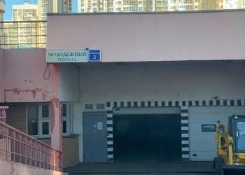 Продам машиноместо на охраняемой парковке