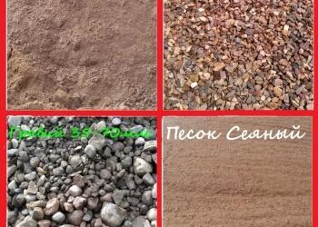 Песок щебень грунт земля и тд