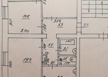 3-к квартира, 74,7 м2, 5/5 эт.