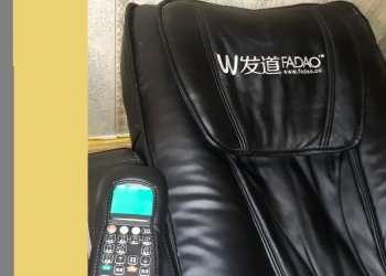 Массажное кресло горизонтальные