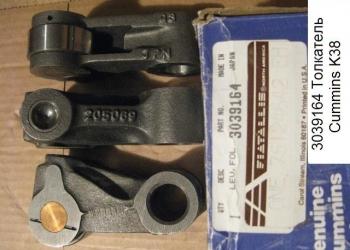 Продам запчасти бульдозера CATERPILLAR D9 N, L, R