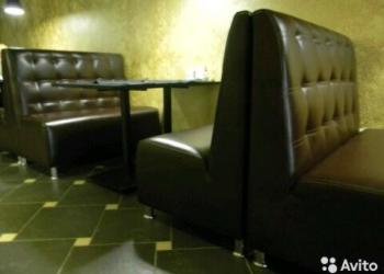 Диваны для кафе бара ресторана офиса