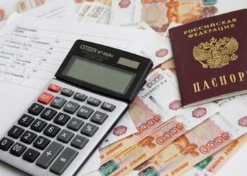 Кредитор предоставит частный займ физическому лицу