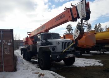 Автокран Урал 4320 Ульяновец 25 т