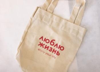Промо сумки оптом с логотипом