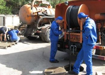 Устранение засоров, прочистка канализации