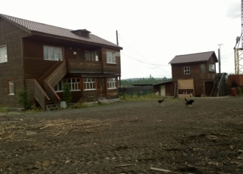 Продаю действующий бизнес в Сибири