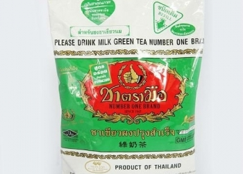 Тайский изумрудный молочный чай NUMBER ONE. 200 грамм.