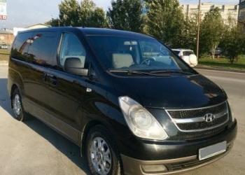 Заказать микроавтобус Кемерово