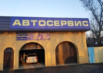 Автосервис Sunset avto