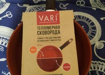 Сковорода Vari 26см