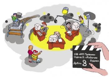 Производство профессиональной кино-видеопродукции