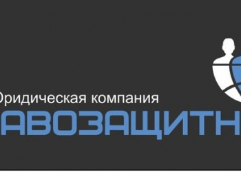 Юридические услуги   Банкротство Физ. лиц