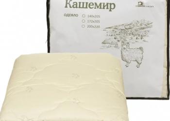 Одеяло козий пух (тик) 3 размера