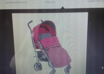 продам коляски