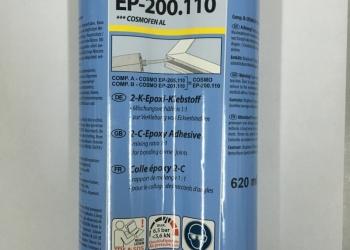 Двухкомпонентный эпоксидный клей cosmo EP-200.110