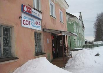 "Магазин ""СОТОЧКА"""