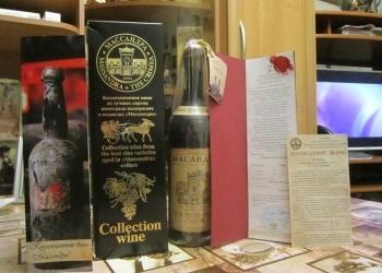 """Вино Коллекционное Портвейн """"белый Сурож""""   1944 года - подарок на 75 лет"""
