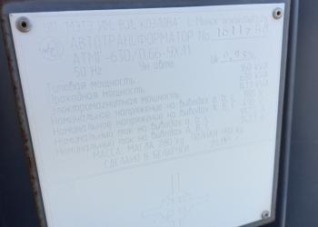 Трансформаторы АТМГ 630, ТМПНГ 520 с хранения