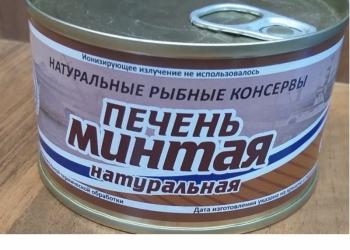Дальневосточные консервы