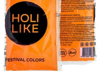 Фестивальные краски холи, HOLI LIKE