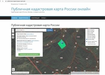 Земельные участки, Алтайский край, г.Белокуриха