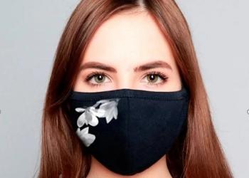 Продаем маски дешево