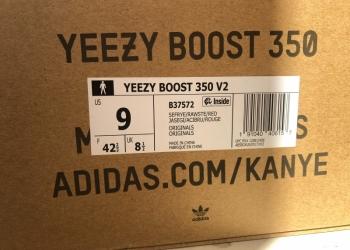 Adidas yeezy boost 350 оригинал