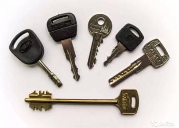 Изготовление ключей всех типов 99