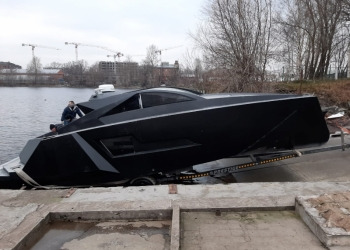Алюминиевый катер RS Blade 36