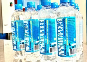 Артезианская природная питьевая вода ПРИАНГАРСКАЯ
