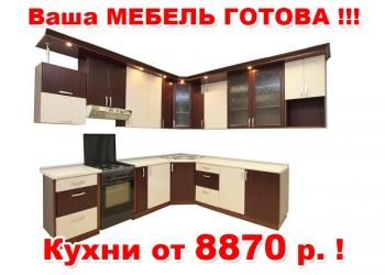 "Фабрика мебели и уюта ""Балтика Мебель"""