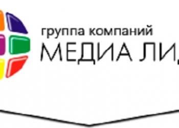 Типография Медиа Лидер - печать визиток, листовок, изготовление баннеров