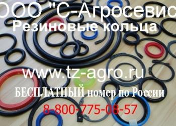 круглое резиновое кольцо