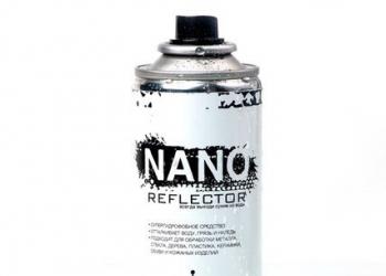 Nanoreflector в Свердловской области