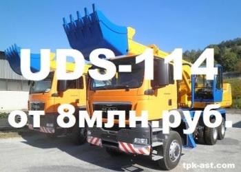 Экскаватор - планировщик УДС-114 для всех регионов РФ от ТПК Автоспецтехника.