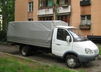 продаем кузова на Газель от производителя ГАЗ