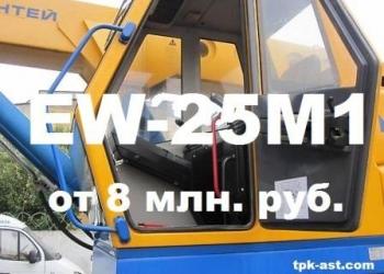 Экскаваторы – планировщики «Антей» EW-25М1 на шасси КАМАЗ для всех регионов РФ.