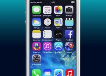 Продается iPhone 5S на Android
