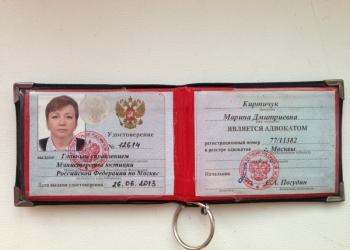 Адвокат(Стаж судьи 10 лет) Профессиональное Качество