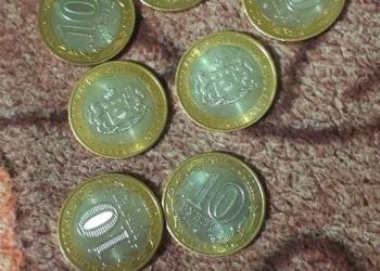 Юбилейные монеты Тюменской области и ЯНАО