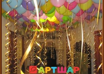 Латексные шарики под потолок на праздник