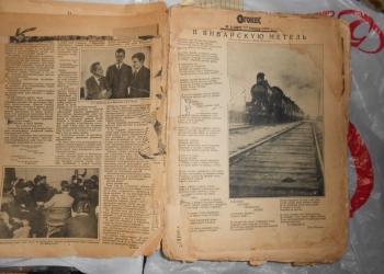 Журнал Огонёк - подшивка 1929г