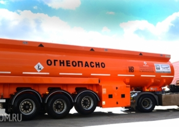 ДТ автоналив/самовывоз (ГСМ, нефтепродукты, топливо, дизель)