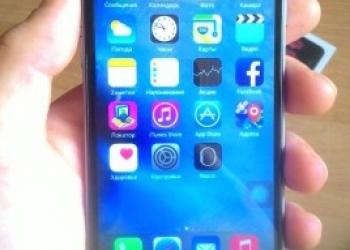 iPhone 6S доставка почтой без переплат