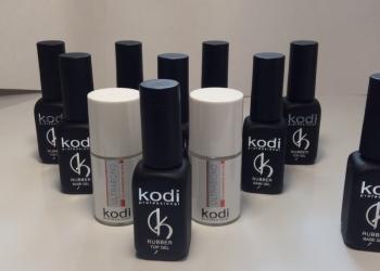 Средства Kodi в наличии