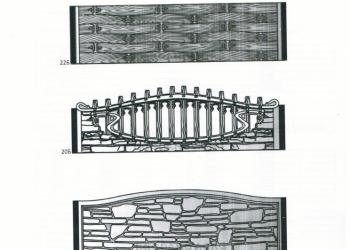 Забор Железобитонный Декоративные