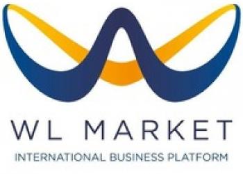 В компанию Wl Market требуются сотрудники